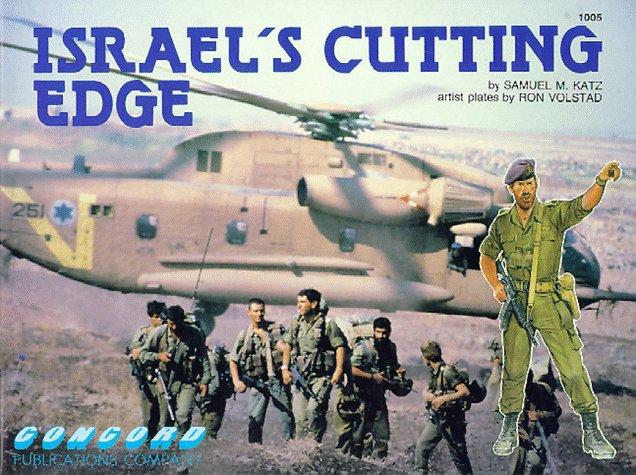 Israels Cutting Edge: No. 1005 Firepower Pictorials S ...