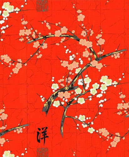 Debsews Fabric The Beauty of Cherry Blossoms: Red Asian Japanese Floral Quilt Fabric (By the Half Yard)