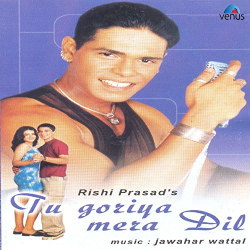 Tumera Hai Sanam Mp3song Dwonload: Amazon.com: Mere Sanam: Rishi Prasad: MP3 Downloads