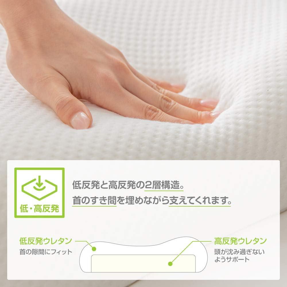 枕の低反発・高反発ウレタン