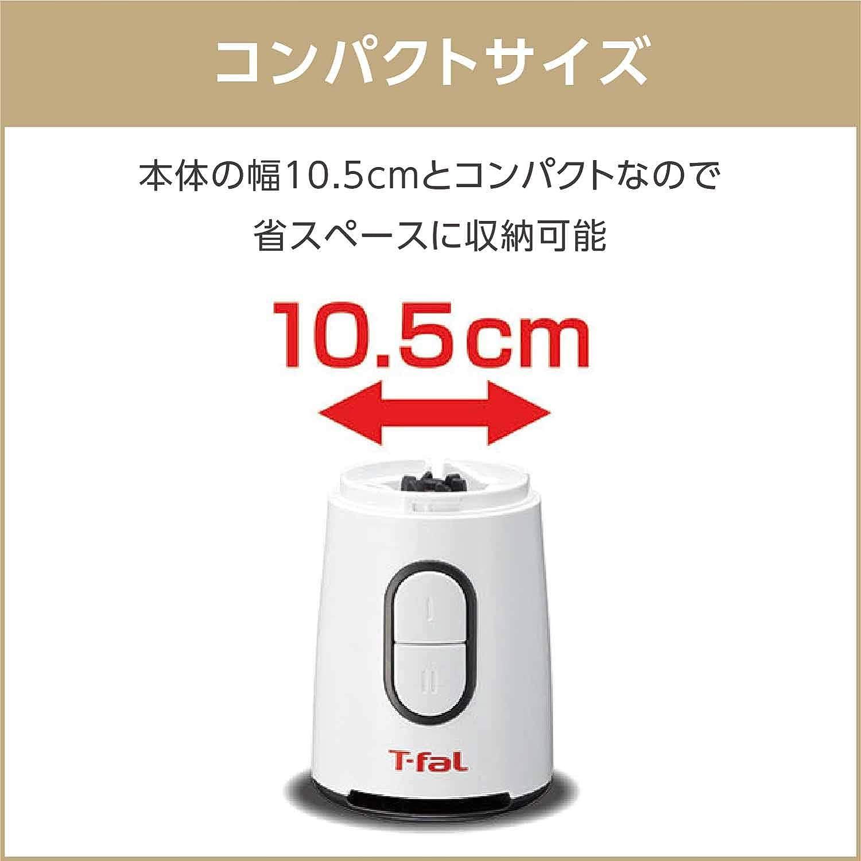T-fal(ティファール)「ミックス&ドリンク BL1301JP」