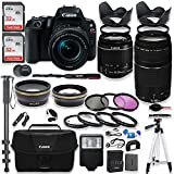 Canon EOS Rebel SL2 DSLR Camera with Canon 18-55mm is STM Lens & 75-300mm III Lens Kit + Canon Case + 64GB Memory + Filters + Macros + Monopod + 50 Tripod + Professional DSLR Bundle