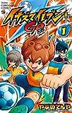 Inazuma Eleven GO 1 (ladybug Colo Comics) (2012) ISBN: 4091413889 [Japanese Import]