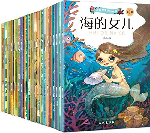 Chinese English bilingual story Baby Bedtime Stories with pinyin Mandarin picture Book For Kids age 0-6,Parent-child book,20 books/set