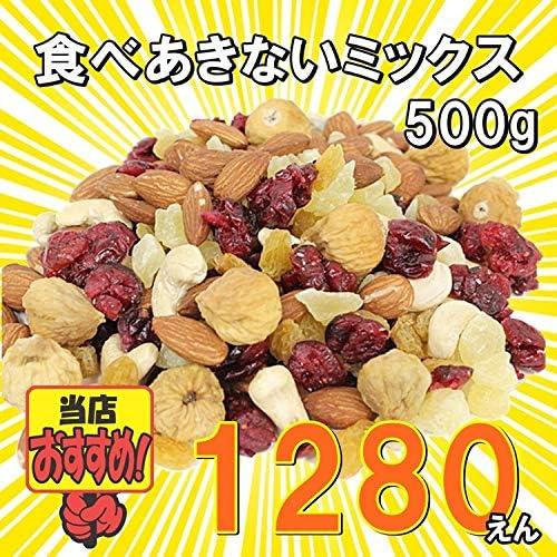 おつまみ 6種のフルーツ&ナッツミックス 500g 食べ飽きないこだわりミックス
