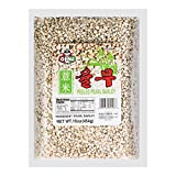 Peeled Pearl Barley 16 oz (454g) Korean Barley