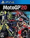 MotoGP 20の商品画像