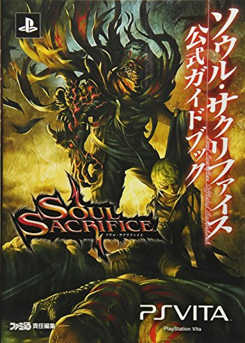 Price comparison product image Soul Sacrifice (PS Vita) Official Guide Book [Japanese Edition]