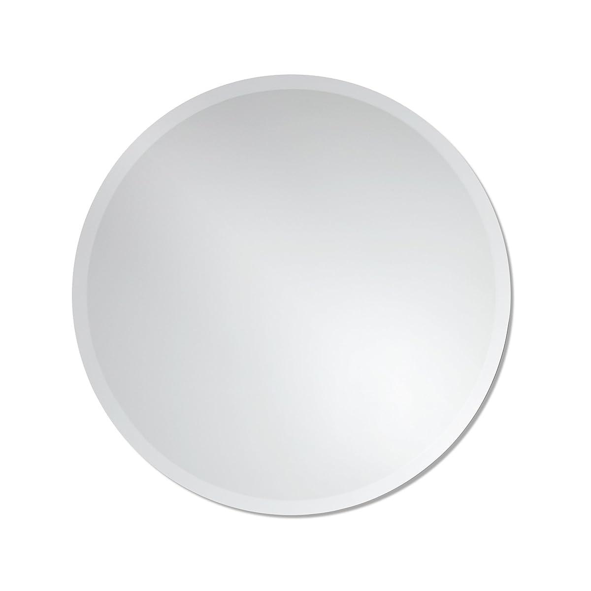 Round Frameless Wall Mirror   Bathroom, Vanity, Bedroom Mirror   28-inch Diameter Circle   Beveled Edge