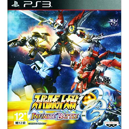 PS3 SUPER ROBOT TAISEN OG INFINITE BATTLE (ASIA) (Og Taisen Super Robot Infinite)