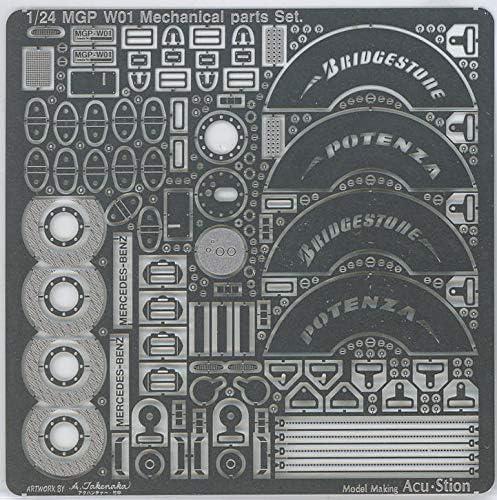 【Acu・Stion/アクステオン】 1/24 MGP W01 メカニカルパーツセット