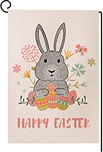 LANMEI Happy Easter Garden Flag Double Sided Easter Bunny Vertical Burlap House Flags, Spring Rustic Farmhouse Yard Outdoor Decoration 12.5 x 18 Inch
