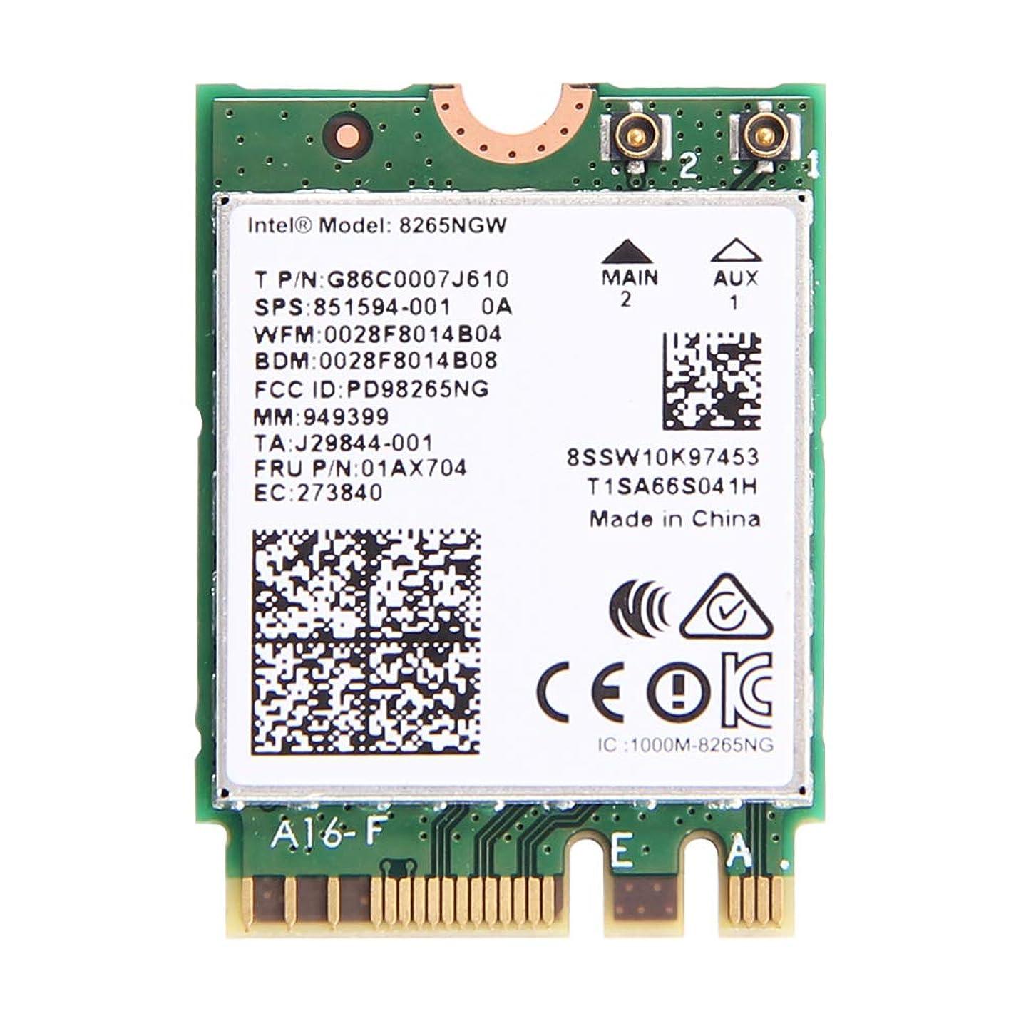 ちっちゃいイチゴ比較的インテル Intel PRO/Wireless 2915ABG Network Connection 802.11a/b/g Mini PCI 無線LANカード