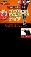 (郡是)GUNZE 连裤袜 SABRINA 保暖加里层绒毛的连裤袜 240丹尼尔