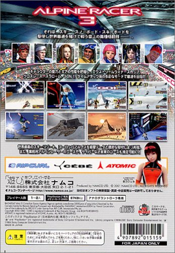 Alpine Racer 3 [Japan Import]