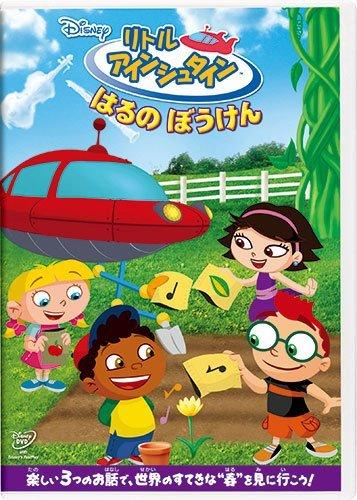Japanese TV - Little Einsteins: Oh Yes.It'S Springtime [Japan DVD] VWDS-5840