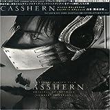 Casshern: Original Soundtrack Complete Edition (2004-10-20)