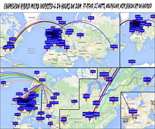 Chameleon Antenna - CHA MPAS - 1.8 to 30 MHz by Chameleon Antenna (Image #2)