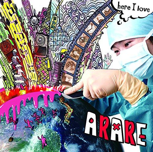 Arare - Here I Love [Japan CD] SUNNY-10