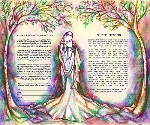 Mystical-Forest-Ketubah-Jewish-Marriage-Document-Interfaith-Ketubah-Marriage-Contract-Custom-Ketubah-Personalized-Handmade-Ketubah