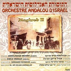 Amazon.com: Maghreb II: Orchestre Andalou D'Israel: MP3