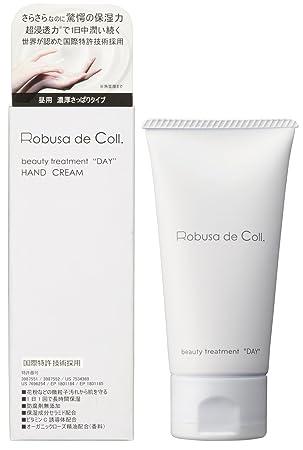 Amazon.co.jp: Robusa de Coll....