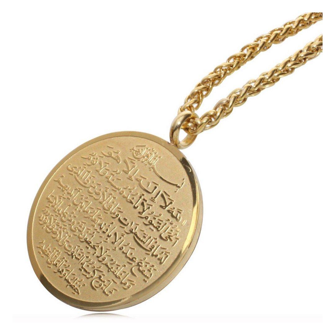 ☪ Medaille Allah und Ayat EL Kursi Stahl Gold-Ton mit Kette 60cm Neid Schmück