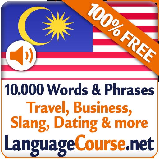 Learn Malaysian Words Free (Greek Learn Free Language)