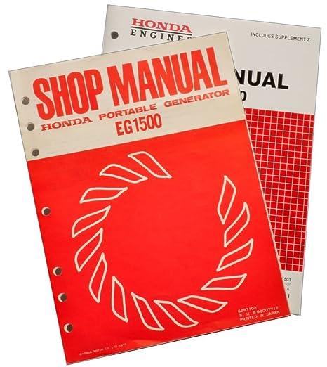 Honda EG1500 Generator Service Repair Shop Manual