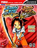 Shaman King, Prima Temp Authors Staff and Eric Mylonas, 0761545654