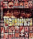 Ragamorphism - Guitar Instructional DVD+CD-ROM