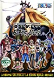 One Piece Film Strong World Cabs, Wagons, Special Episode) Gold Lion Of Ambition [Rental Fall]