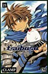 Tsubasa Reservoir Chronicle, Tome 21 par Clamp