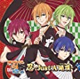 TVアニメ「MARGINAL#4 KISSから創造(つく)るBig Bang」ED曲  「忍-Just A 絶頂(HEAVEN)-/MeltyLoveCooking-」