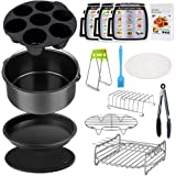 Air Fryer Accessories Set for 3.7, 5.3, 5.5, 5.8 QT,12 pieces for Gowise Phillips and Cozyna Air Fryer (7.5 inch, 12 pcs)