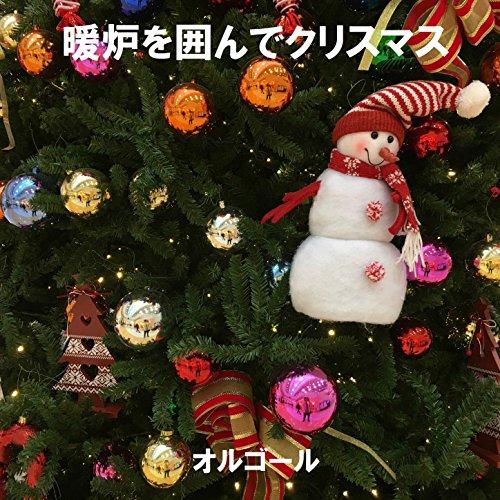 Jingle Bells (Fireplace and Music Box)