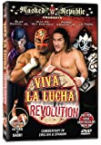 Masked Republic Presents : Viva La Lucha - Revolution