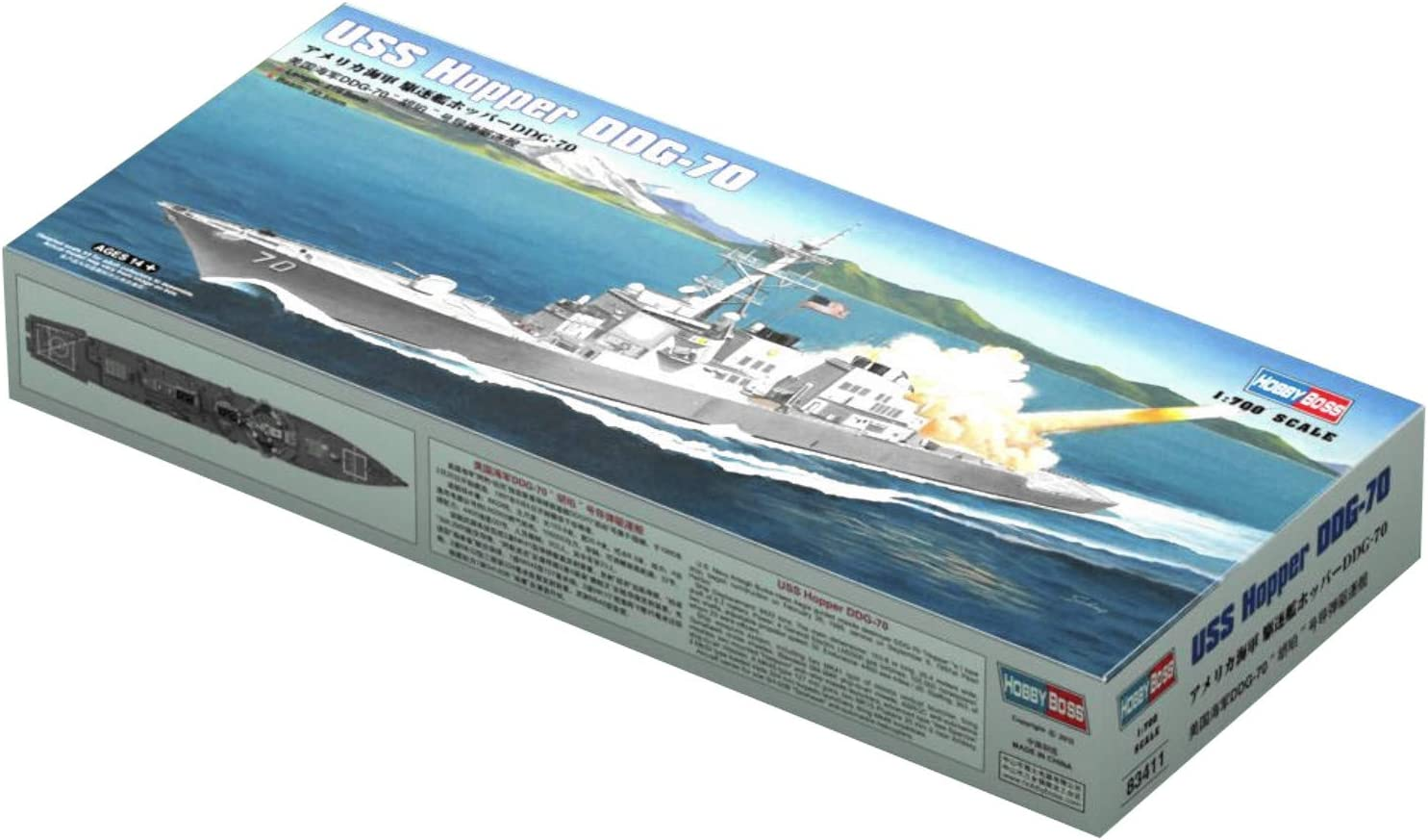 Hobby Boss USS Hopper DDG-70 Boat Model Building Kit