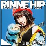 Rinne Hip - Uraharanway Ep [Japan CD] FOCD-42