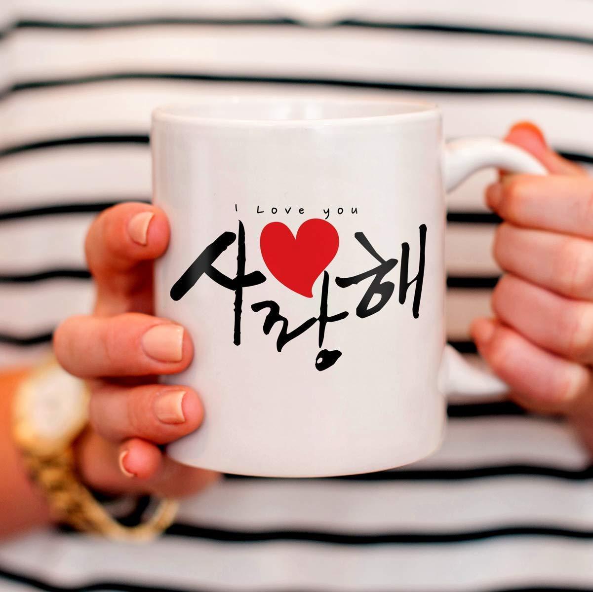 Mom Saranghae Anniversary GiftI Love You In Korean Hangeul Love Mugs Cups Coffee Mug Gift for Boyfriend Girlfriend Dad