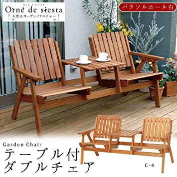 【あす楽】 ガーデンマスター (YAMAZEN) 【送料無料】 山善 ガーデンベンチ ガーデンチェア ガーデンファニチャー ラブチェアガーデンセット MFC-672
