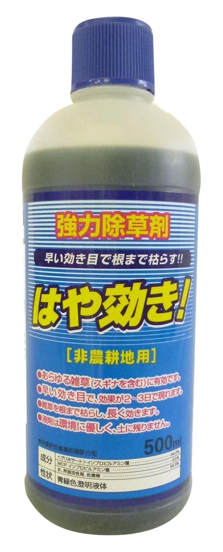 シンセイ 除草剤 はや効き  500ml   20個入りケース売り B01LCDOCNO