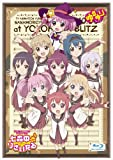 Nanamoricyu Gorakubu - TV Anime Yuruyuri Live Event Nanamorichuu Recital Blu-ray [Japan BD] PCXP-50065