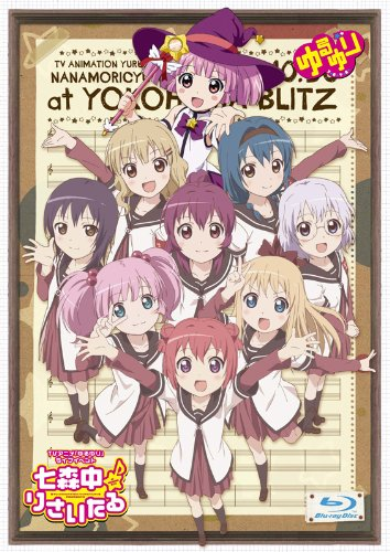 Nanamoricyu Gorakubu - TV Anime Yuruyuri Live Event Nanamorichuu Recital Blu-ray [Japan BD] PCXP-50065 by