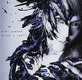 Mami Kawada - Tokyo Ravens (Anime) Outro Theme: Break A Spell [Japan CD] GNCV-35