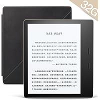 Kindle Oasis 電子書閱讀器 香槟金 32G + 原廠立式真皮保護套午夜黑
