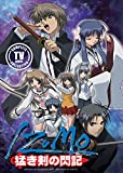 Izumo: Flash of a Brave Sword Complete Series