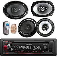 Kenwood Car In Dash CD MP3 AM/FM AUX USB Radio Stereo Receiver & Remote 2 X 6.5 Inch Car Speakers 2 X 6x9 6 by 9 Inch Kenwood Car Speakers + 50Ft Speaker Wire + Handheld Remote (Without Amplifier)