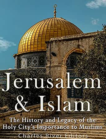 A history and the importance of the holy quran for the islam faith