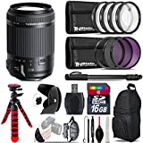 Tamron 18-200mm Di II VC Lens for Canon + UV-CPL-FLD Filters + Macro Filter Kit + 72 Monopod + Lens Hood + 16GB Class 10 + Backpack + Spider Tripod + Wrist Strap - International Version